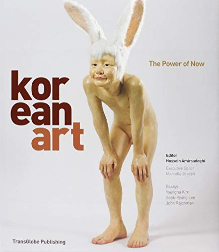 9780956794246: Korean Art: The Power of Now