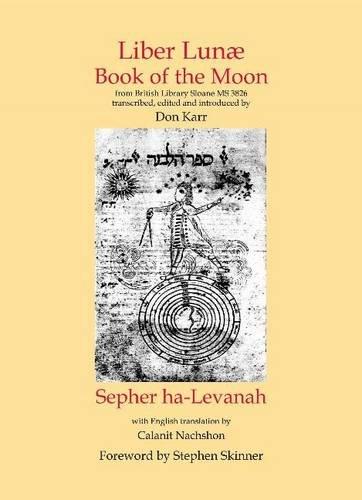 9780956828521: Liber Lunae: Book of the Moon / Sepher ha-Levanah