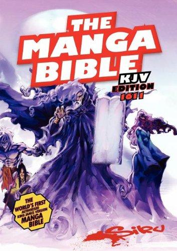 9780956973115: Manga Bible KJV