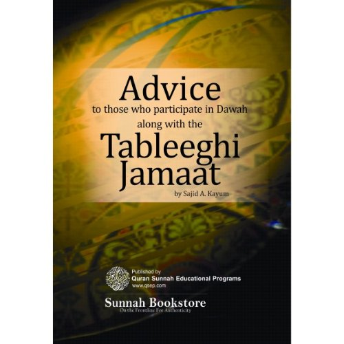 9780957166813: Advice to Those Who Participate in Dawah Along with the Tableeghi Jamaat
