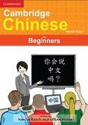 9780957326712: Cambridge Chinese for Beginners Answerbook 1