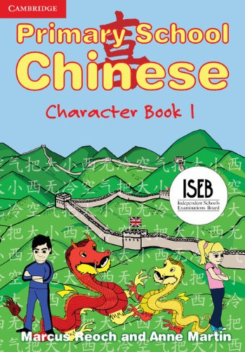 Primary School Chinese Character Book 1: Reoch, Marcus