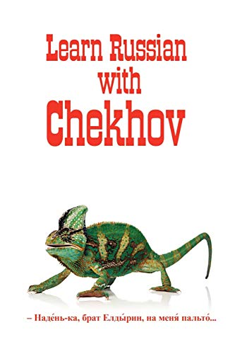 9780957346246: Russian Classics in Russian and English: Learn Russian with Chekhov