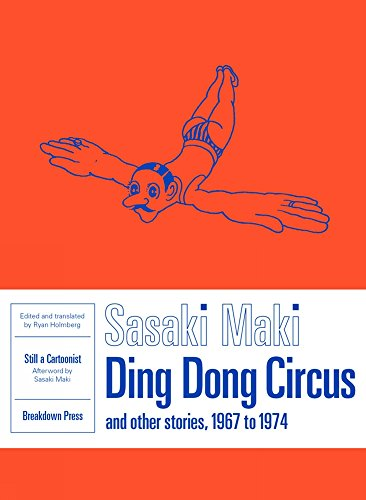 Ding Dong Circus: And Other Stories, 1967 to 1974 (Paperback)