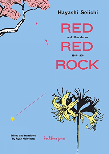 9780957438132: Red Red Rock