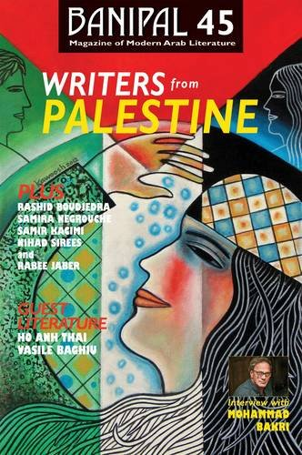9780957442405: Writers from Palestine (Banipal Magazine of Modern Arab Literature)