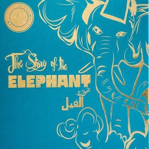 9780957636415: The Story of the Elephant: Surah al-Feel