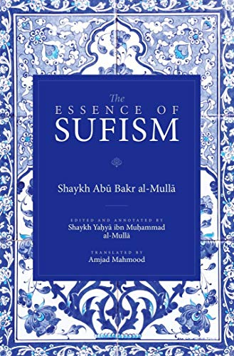 9780957693791: The Essence of Sufism