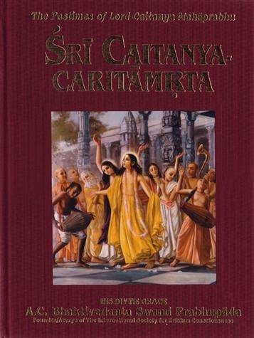 Sri Caitanya Caritamrita (English and Bengali Edition): Gosvami Krsnadasa Kaviraja