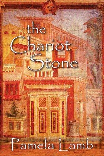 Chariot Stone: Pamela Lamb