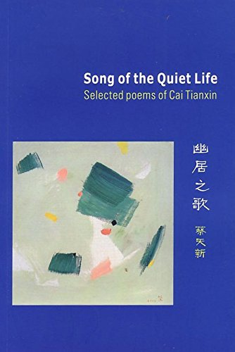 9780958491532: Song of the Quiet Life