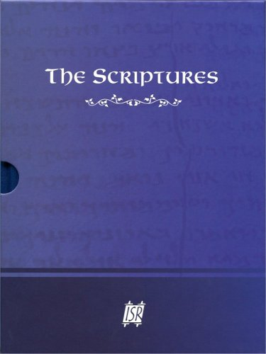 9780958504553: The Scriptures