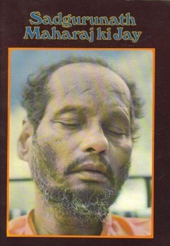 Sadgurunath Maharaj ki Jay the Story of: Swami Muktananda