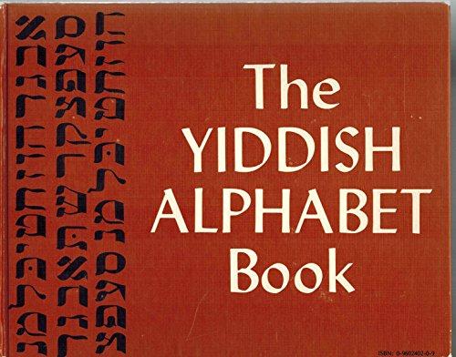 9780960240203: The Yiddish alphabet book