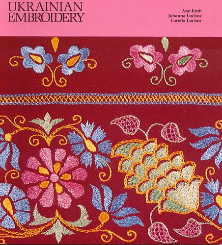 9780960250219: Ukrainian embroidery