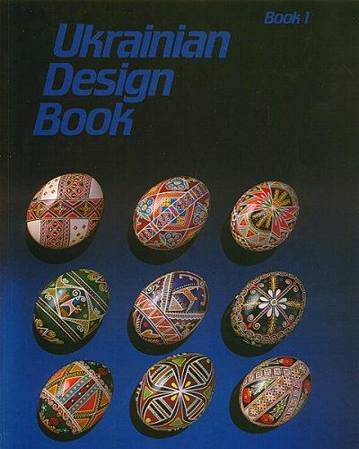 9780960250226: Ukrainian Design Book I