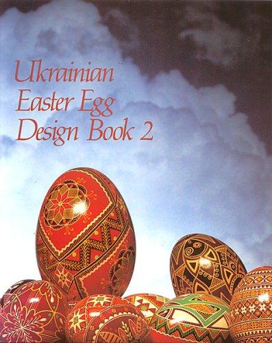 9780960250240: Ukrainian Design Book 2