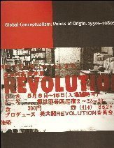 9780960451494: Global Conceptualism: Points of Origin, 1950-1980s