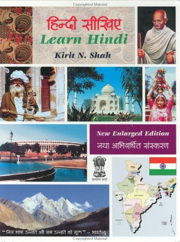 9780960961443: Title: Learn Hindi New Enlarged Edition