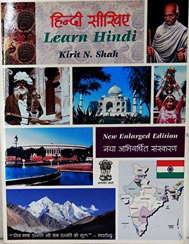9780960961450: Learn Hindi (New Enlarged Edition)