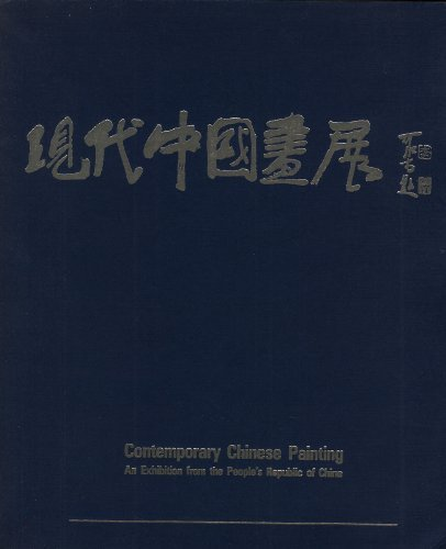 Contemporary Chinese Painting: An Exhibition from the: Editor-Lucy Lim; Editor-James