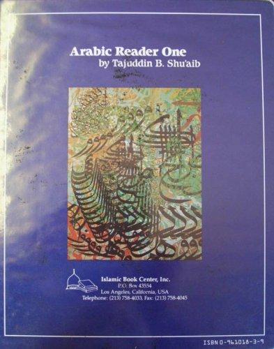 9780961061838: Arabic Reader One (Arabic Language Course)
