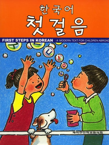 9780961264642: First Steps in Korean: A Modern Text for Children Abroad