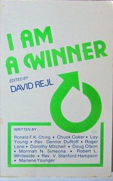 9780961418106: I Am a Winner
