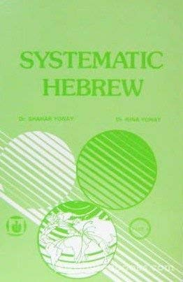 9780961678326: Systematic Hebrew (Part A)