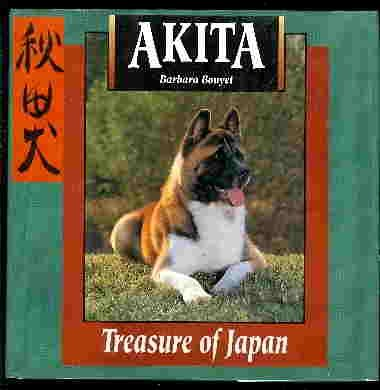 9780961720438: Akita: Treasure of Japan (Alpha Series)