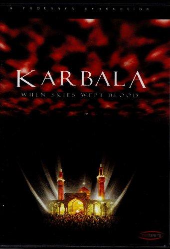 9780961727321: KARBALA: When skies wept Blood