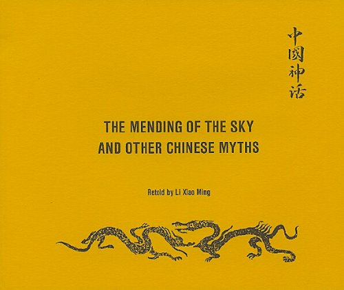 9780961748135: The Mending of the Sky and Other Chinese Myths (Retold by Xiao Ming Li)