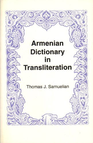 9780961793333: Armenian Dictionary in Transliteration: Western Pronunciation : Armenian-English, English-Armenian