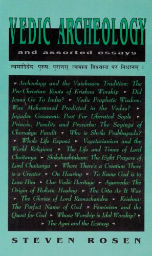9780961976354: Vedic Archaeology and Assorted Essays