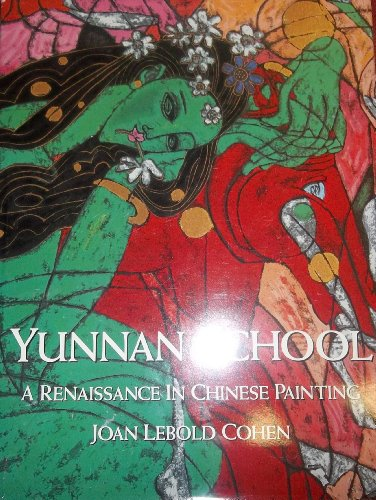 9780961977108: Yunnan School: A Renaissance in Chinese Painting
