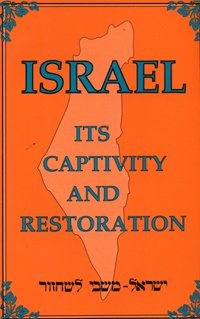 ISRAEL Its Captivity and Restoration. Annotated by Ellen Gould White