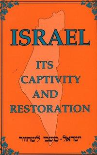 9780962166105: Israel: Its Captivity and Restoration