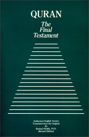 9780962362224: Quran: The Final Testament (Authorized English Version)