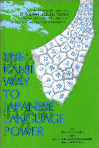 The Kanji Way to Japanese Language Power: Crowley, Dale P.,