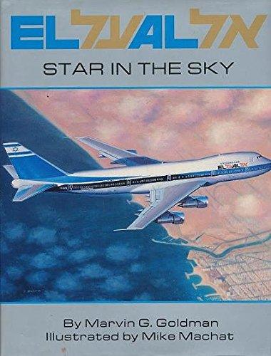 9780962673009: El Al: Star in the Sky