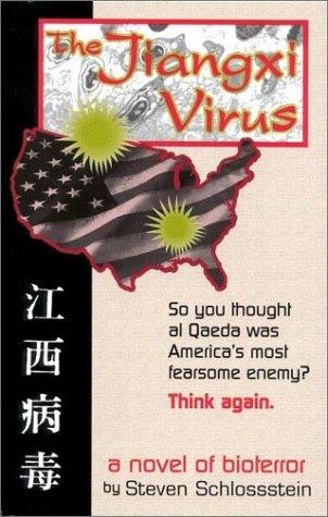 9780962706028: The Jiangxi Virus