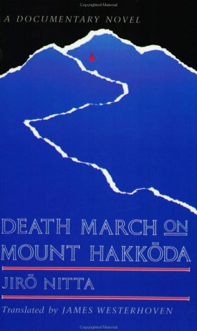 9780962813726: Death March on Mount Hakkoda (Rock Spring Collection of Japanese Literature)