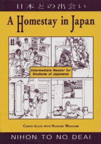 A Homestay in Japan: Nihon to no: Caron Allen, Natsumi