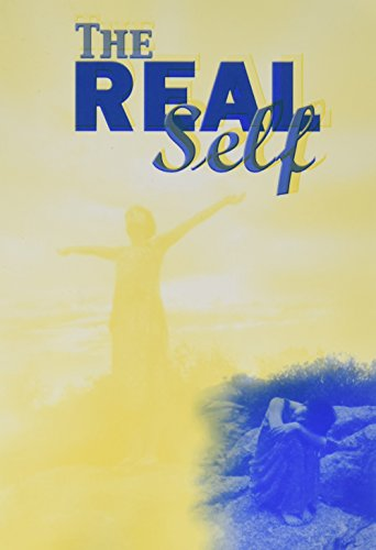9780962865756: The Real Self