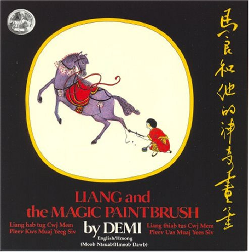 Liang and the Magic Paintbrush : Liang: Lawrence Downe