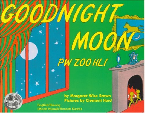 Goodnight Moon: Pw Zoo Hli (English/Hmong) (English: Clement Hurd (Illustrator)