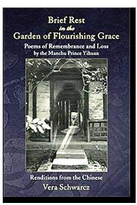 Brief Rest in the Garden of Flourishing Grace: Poems of Remembrance and Loss: Schwarcz, Vera