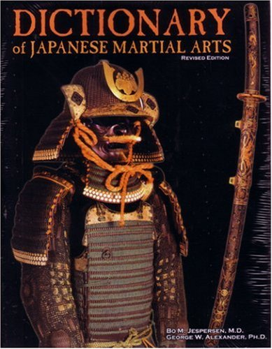 9780963177599: Dictionary Of Japanese Martial Arts