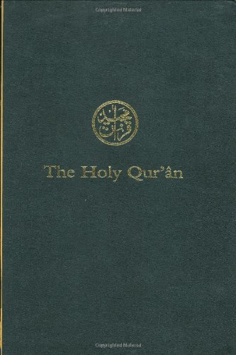 9780963206701: The Holy Quran: An English Translation