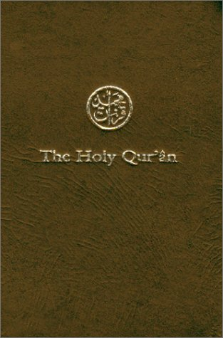 9780963206725: The Holy Qur'an: Arabic Text - English Translation